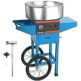 BuoQua 1000W Zuckerwattemaschine Blau Cotton Candy Machine Zuckerwatten Maschine für Zuhause mit Wagen