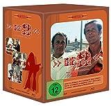Die Zwei - Limited Retro Edition (+ DVD) [Blu-ray]